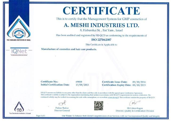 ISO Sertifikatas išduotas Izraelio standartų institucijos, liudijantis, jog Mon Platin kosmetikos kokybė atitinka ISO kokybės standartus