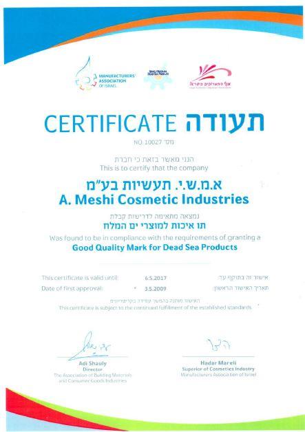 Sertifikatas 'Geros kokybės Negyvosios Jūros produktai' išduotas Izraelio gamintojų asociacijos, liudijantis, jog Mon Platin kosmetikos sudėtyje yra gausus kiekis Negyvosios Jūros mineralų.